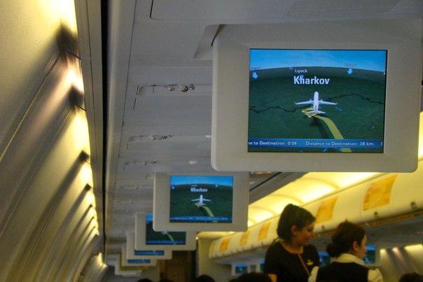 Турция, самолет Pegasus Airlines